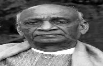 Celebration of 142nd Sardar Vallabhbhai Patel Birth Anniversary