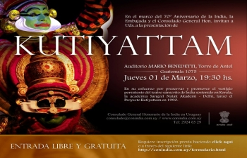 Kutiyattam performance by SNA Kutiyattam Kendra on 1 March 2018 at Centro Cultural Kirchner, Buenos Aires, Argentina.