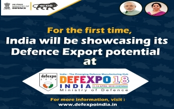 Inaugurating of Defexpo-2018 on 12 April 2018 by Prime Minister of India