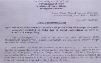 Update on COVID-19 - Grant of some consular services on gratis basis to foreign nationals presently stranded in India (As on 5 May)