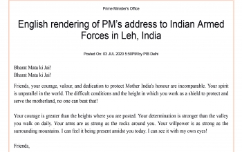 PM's address to Indian Armed Forces in Leh, India