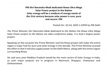 PM Shri Narendra Modi dedicated Rewa Ultra Mega Solar Power project to the Nation