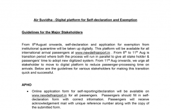 Air Suvidha - Digital Platform for Self-declaration and Exemption