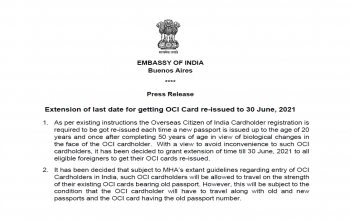 Extension of last date for getting OCI Card re-issued to 30 June, 2021