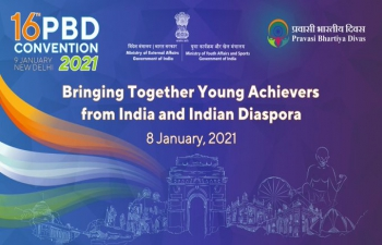 Youth Pravasi Bharatiya Divas Conference 2021