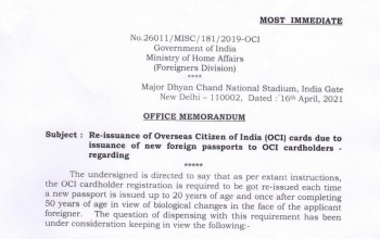 Re-issuance of Overseas Citizen of India (OCI) cards due to issuance of new foreign passports to OCI cardholders